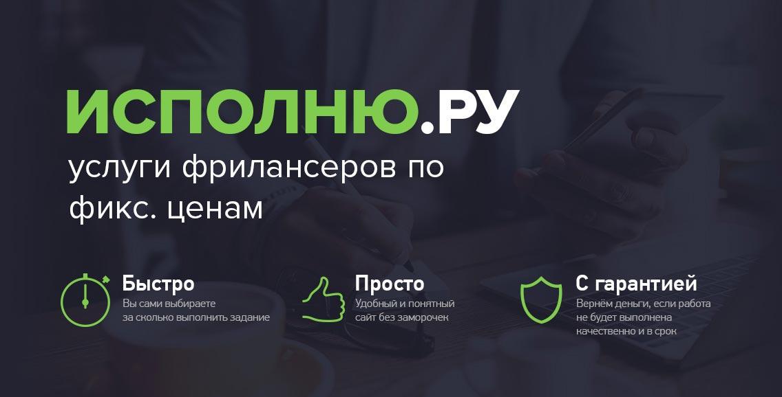 Фриланс продвижение групп вконтакте виза по приглашению для фрилансера